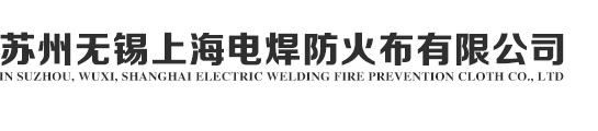 www.dafa888.com优质供应商-苏州无锡上海电焊www.dafa888.com有限公司